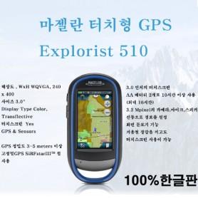 SpyBand 마젤란 터치형 GPS Explorist 510 휴대용 GPS (등산용 산악용 GPS 위치추적기 고정밀 정밀좌표 약초산행 낮선산행 전문산행 초행산행)