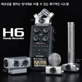 ZOOM H6 (2GB), 전문핸디 보이스레코더, 6채널 성악녹음, 연주녹음, 섹소폰녹음기, 피아노연주 그룹사운드 공연 오디션 뮤지선 녹음기