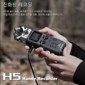 SpyBand 핸디레코더 ZOOM H5(2GB) (5채널 성악성우 색소폰 피아노 기타 악기연주녹음 그룹사운드 공연장 뮤지컬 오디션 뮤지션 고성능 음악  전문가용 기자용 녹음기)