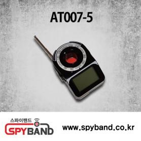 (스파이밴드) AT007-5 무선카메라탐지기, 몰래카메라 탐지기, 무선도청장치탐지기 ,휴대용탐지기, 업소용 탐색장비