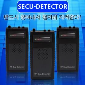 (SECU-DETECTOR)SF007-7 ,도청기탐지기 도청탐지기카메라탐지기,카메라렌즈정밀탐지기 레이저도청기탐지기