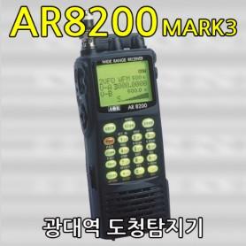 AR-8200 MARK-3 ,광대역 수신기 ,음성도청 직접 청취 가능한 음성 수신모드 탑제형 ,전문 도청탐색기