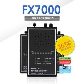 (스파이밴드) FX7000 ,도청탐지기 ,몰래카메라탐지기 ,도청기검사기 도청장치정밀검사 몰래카메라검사 전문가용 전문탐지장비
