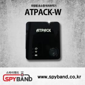 (스파이밴드) 위치추적기 자동차용 개인무선형타입 ATPACK W-윈로드