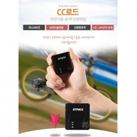 SpyBand 자전거용 무선형 위치추적기 ATPACK CC로드