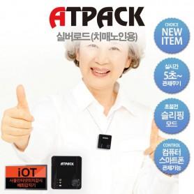 SpyBand 대인용 무선형 위치추적기 ATPACK 실버로드