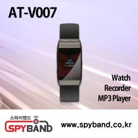 (스파이밴드) 손목시계형녹음기 AT-V007 (8GB 재고 유 / 고음질 장시간 24시간 연속 녹음기)