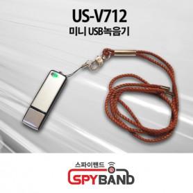 (스파이밴드) US-V712(8GB) 미니USB녹음기 12시간연속 녹음가능
