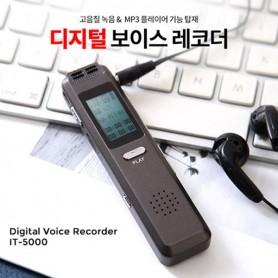 [IT-5000]초소형녹음기 외장메모리 장착 가능 녹음기