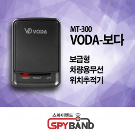 (스파이밴드) VODA 보다 GPS 로라통신 차량용무선위치추적기