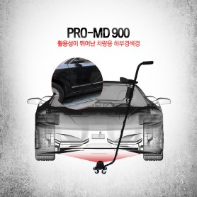 PRO-MD 900 자동차 하부 검색 적외선캠코더 모니터액정확인