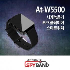 (스파이밴드) 손목시계녹음기 At-W5500 고음질 장시간 MP3플레이어 겸용 녹음기