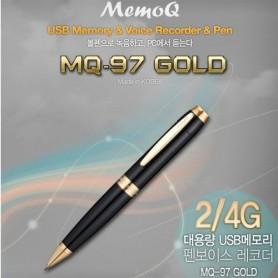(스파이밴드) MQ-97-GOLD(2GB/4GB)고급볼펜녹음기 고품격디자인 선물용으로최고 고음질녹음 비밀녹음 대기전력제로