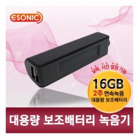 (스파이밴드) MQ-L500(16GB)배터리녹음기최장 150일녹음 고품격디자인 고음질녹음 비밀녹음
