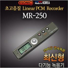 (스파이밴드) MR-250(4GB)PCM원음녹음 강의회의 어학학습 영어회화 디지털음성 휴대폰 전화통화 계약소송 비밀녹음 보이스레코더