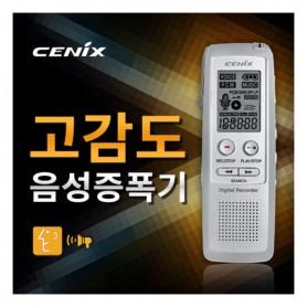 (스파이밴드) 세닉스 고성능 녹음기 + 고감도 음성증폭기 Live-2(4GB), 녹음 중 음성증폭기능, 큰 화면/고감도/고출력, VOS기능, 간편조작, 국산녹음기