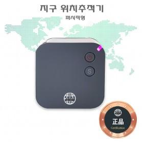 JIGU 퍼시픽형 지구 위치추적기 이것은 GPS인가 위치추적기인가 전세계를 하나로 여행자 필수아이템