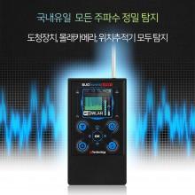(스파이밴드) 버그헌터 국내유일 초고성능 도청기 몰래카메라 GPS위치추적기 모든전파 탐지가능