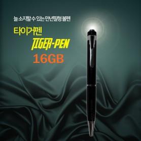 (스파이밴드) 타이거 PEN 녹음기 볼펜형 20시간 연속녹음 보이스펜 메모리 16GB