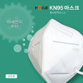 KN95 마스크 일회용마스크 1세트 5매 전세계 발송