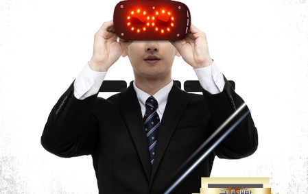 FX-9900L 시즌2 몰래카메라탐지기 몰카검사기 적외선카메라 레이저감지기